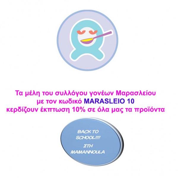 MARASLEIO2