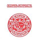 katuki logo
